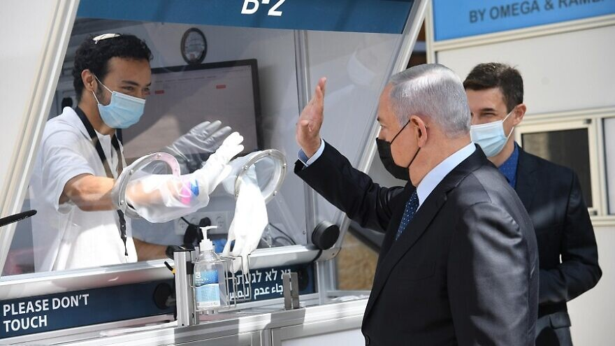 Israeli Prime Minister Benjamin Netanyahu visits a new COVID-19 rapid-testing facility at Ben-Gurion International Airport on Nov. 9, 2020. Photo by Haim Zach/GPO.