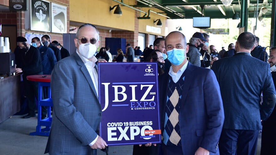 Participants take part in the JBiz 2020 COVID-19 Business Expo and Conference sponsored by the Orthodox Jewish Chamber of Commerce in Lakewood, N.J., on Nov. 16, 2020. Credit: Courtesy.
