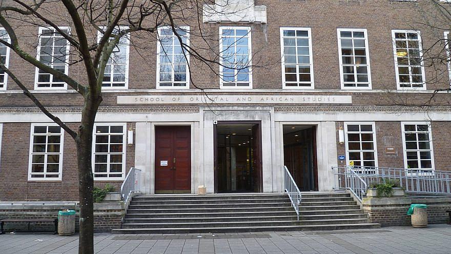 SOAS University of London. Credit: Wikimedia Commons.