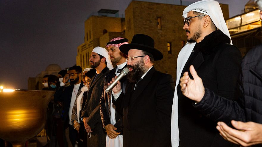 Rabbi of the Western Wall Shmuel Rabinovitch and a delegation from the United Arab Emirates and Bahrain at a candle-lighting ceremony at the Kotel for the fifth night of Hanukkah, on Dec. 14, 2020. Credit: Western Wall Heritage Foundation.