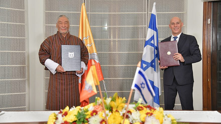 Israeli Ambassador to India Ron Malka and his Bhutanese counterpart Vetsop Namgyel at a ceremony establishing diplomatic relations between the two countries at Malka's residence in New Delhi, India, on Dec. 12, 2020. Credit: Ministry of Foreign Affairs of Bhutan.