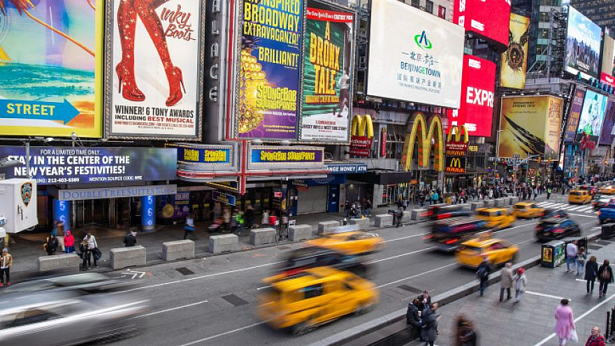 A general view of Times Square in New York City, April 12, 2018. Photo by Aharon Krohn/Flash90.