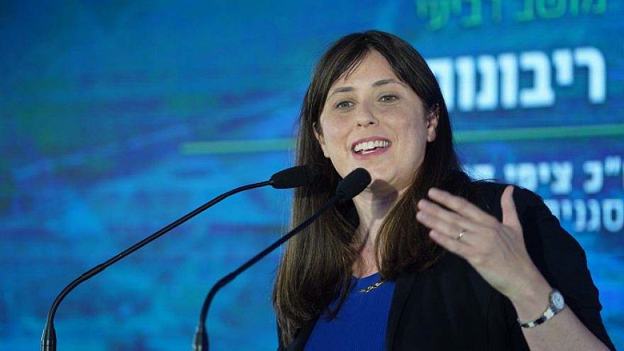 "Deputy Foreign Minister Tzipi Hotovely attends a conference of the ""Besheva"" group in Judea and Samaria, on Sept. 5, 2019. Photo by Hillel Maeir/Flash90."