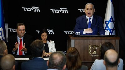Israeli Prime Minister Benjamin Netanyahu delivers a statement following his victory in the Likud Party primaries, Dec. 27, 2019. Photo by Flash90.