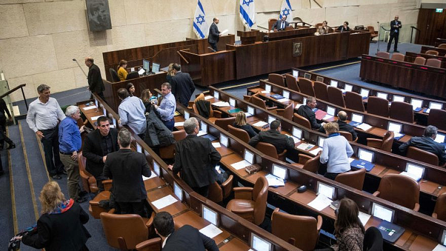 Blue and White Party lawmakers leave the Knesset plenum hall, Feb. 10, 2020. Photo by Yonatan Sindel/Flash90.