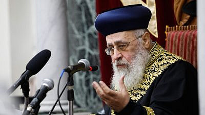 Sephardi Chief Rabbi of Israel Yitzhak Yosef speaks during a Shas Party election rally at the Yazdim synagogue in Jerusalem on Feb. 29, 2020. Photo by Olivier Fitoussi/Flash90.