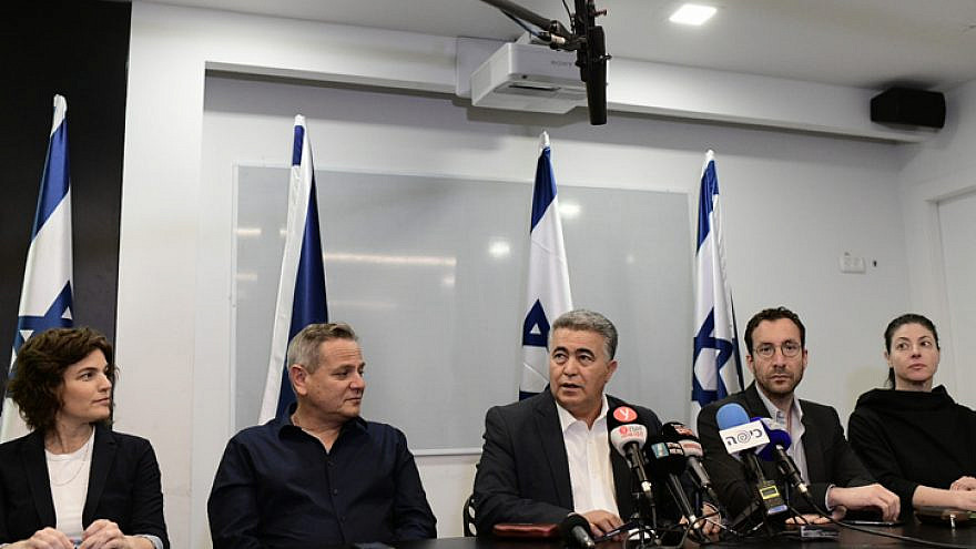 Labor Party chairman Amir Peretz (center), Meretz leader Nitzan Horowitz (second from left) and party members hold a press conference in Tel Aviv on March 12, 2020. Photo by Tomer Neuberg/Flash90.