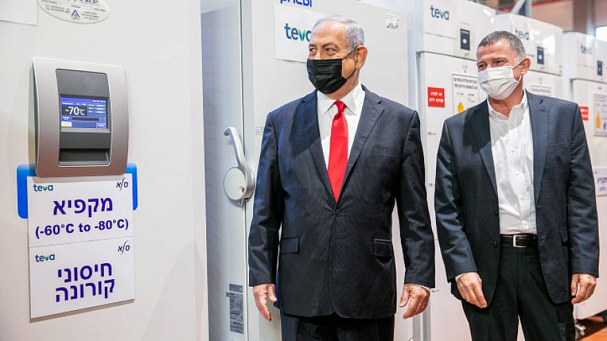 Israeli Prime Minister Benjamin Netanyahu and Health Minister Yuli Edelstein visit Teva Pharmaceutical Industries' logistics center in Shoham, where coronavirus vaccines are to be stored and distributed. Nov. 26, 2020. Photo by Yossi Aloni/Flash90.