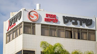 The Shirbit Insurance company main offices in Netanya, Dec. 7, 2020. Photo by Flash90.