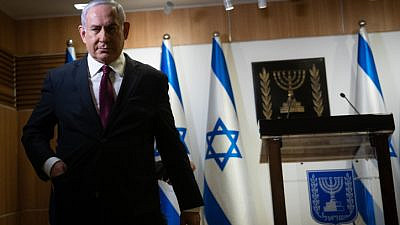 Israeli Prime Minister Benjamin Netanyahu gives a statement to the media concerning new elections from the Knesset in Jerusalem, Dec. 22, 2020. Photo by Yonatan Sindel/Flash90.