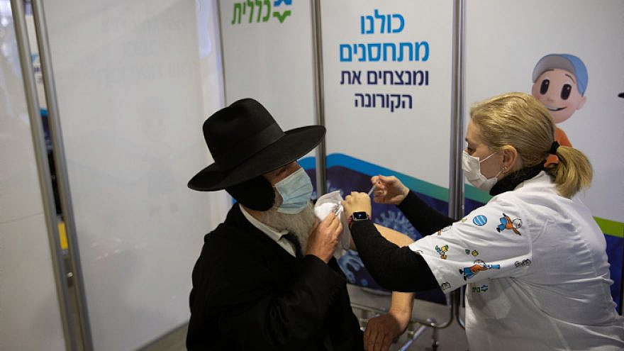 A Clalit HMO COVID-19 vaccination center in Jerusalem on Dec. 28, 2020. Photo by Yonatan Sindel/Flash90.