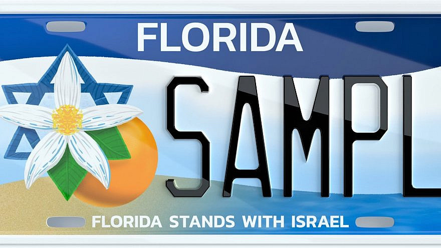 Florida license plate; one will soon feature a boost to Israel, December 2020. Credit: Courtesy.