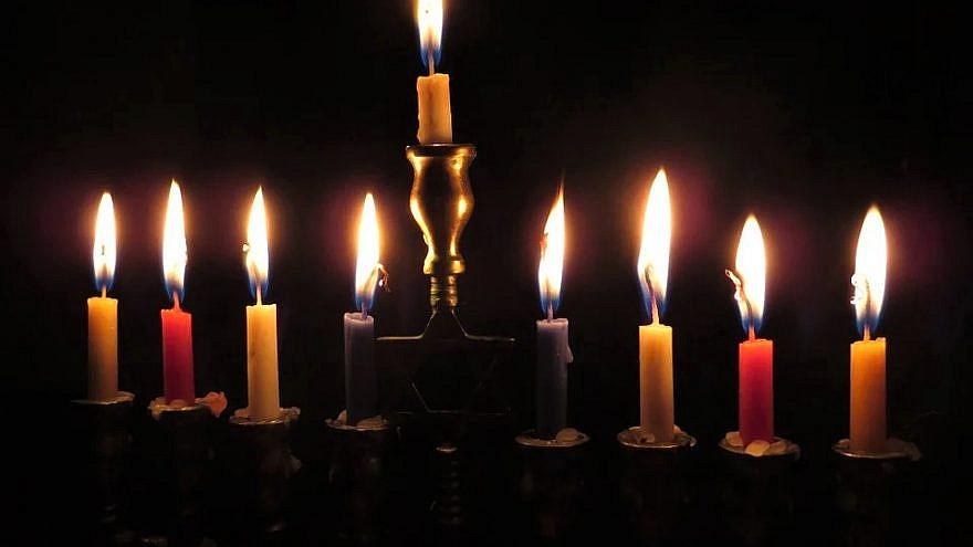 Hanukkah menorah. Credit: Pixabay.