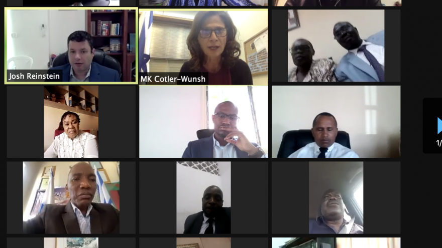 Israel Allies Foundation Africa Virtual Conference