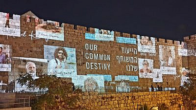 A view of the walls of the Old City of Jerusalem illuminated with the Our Common Destiny initiative. Credit: Avishag Shaar-Yashuv.