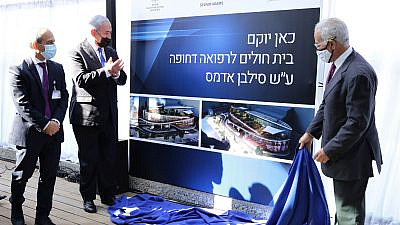 From left: Professor Ronni Gamzu, director of the Ichilov Medical Center, Israel Prime Minister Benjamin Netanyahu and philanthropist Sylvan Adams. Credit: Miri Gatneu, Ichilov Communications.