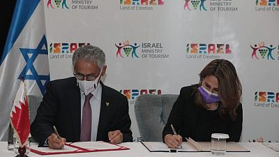Bahraini Industry, Commerce and Tourism Minister Zayed bin Rashid Al Zayani and his Israeli counterpart Orit Farkash-Hacohen sign a Memorandum of Understanding on tourism between the two countries, in Jerusalem on Dec. 3, 2020. Credit: Yossi Zamir/GPO.