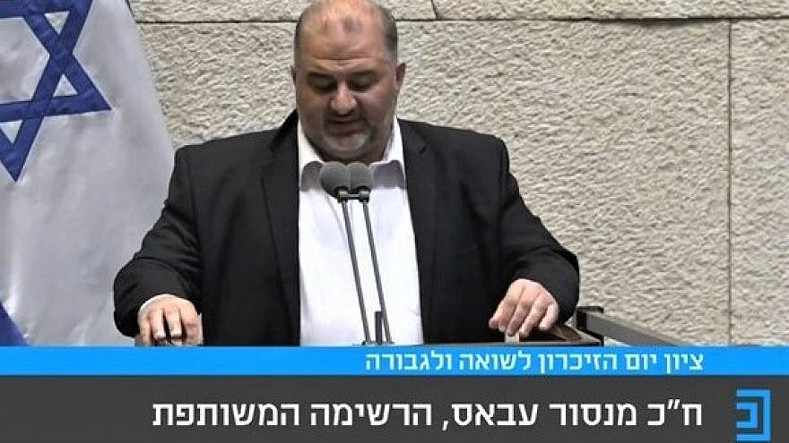 Knesset member Mansour of the Ra'am Party addresses Parliament on Yom Hashoah, April 21, 2020. Source: Twitter.