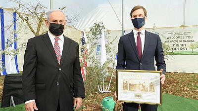Israeli Prime Minister Benjamin Netanyahu and Jared Kushner, senior adviser to U.S. President Donald Trump, participate in a tree-planting ceremony at the Grove of Nations in Jerusalem, Dec. 21, 2020. Credit: Amos Ben-Gershom/GPO.
