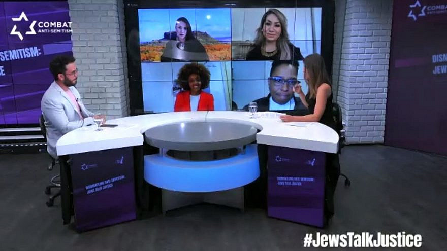 A panel of Jewish activists from diverse backgrounds debated aspects of contemporary anti-Semitism on Dec. 16, 2020. Credit: Combat Anti-Semitism.