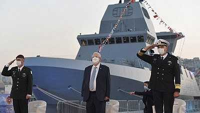 Israeli President Reuven Rivlin at the official reception ceremony for the INS Magen missile corvette at the Haifa Naval Base on Wednesday, Dec. 2, 2020. Photo by Kobi Gideon/GPO.