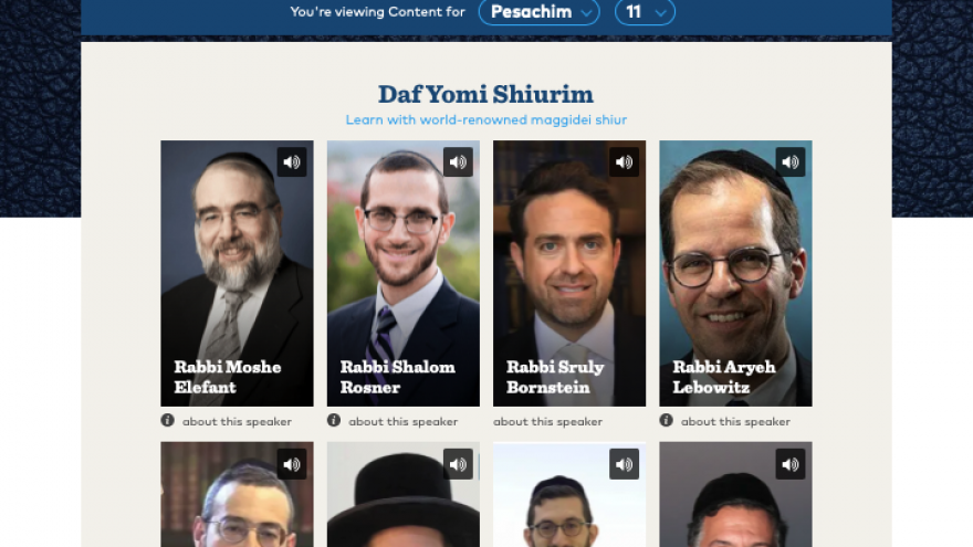 All Daf, the Orthodox Union's (OU) innovative free digital app that has made Gemara learning accessible to every Jew whenever it is convenient for them to learn.