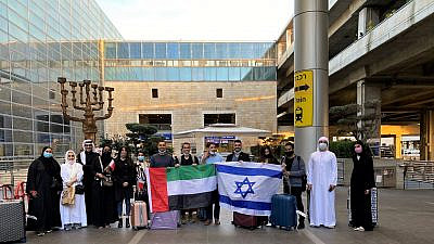 Israel welcomed a delegation of leaders and activists from Bahrain and the United Arab Emirates in December 2020. Credit: Courtesy.