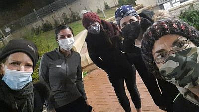 Israeli women get together to run as a group in memory of Esther Horgen, whose body was found on Dec. 21, 2020. Source: Facebook (used with permission).