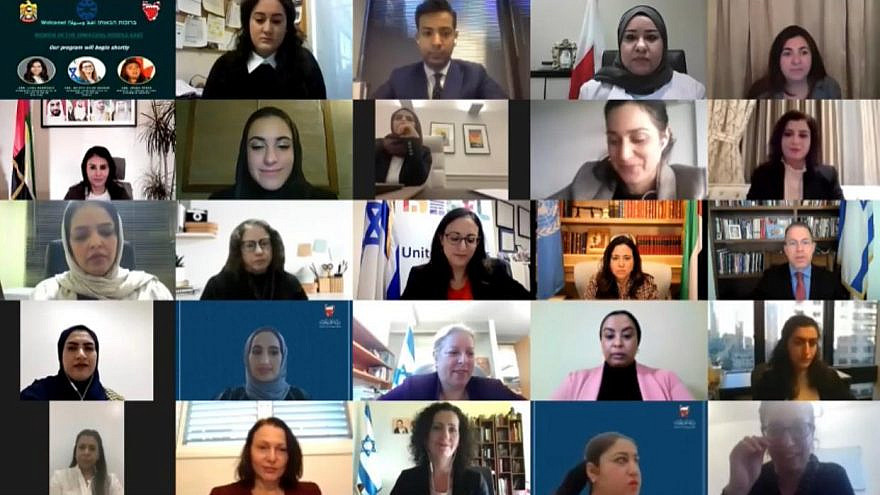 "A screenshot of the ""Women in Diplomacy Network"" online event. Credit: Israel Mission to the United Nations."