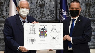 """Israeli President Reuven Rivlin (left) and Science and Technology Minister Izhar Shay display a schematic for the """"Beresheet 2"""" lunar probe, Dec. 9, 2020. Credit: Haim Zach/GPO."""