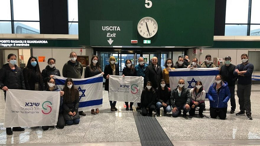 A team of Israeli medical experts lands in Italy to help a Piedmont District hospital cope with a surge in coronavirus patients, Dec. 2, 2020. Credit: Courtesy/Sheba Medical Center.