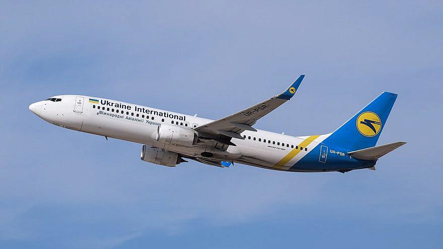 A Ukraine International Airlines plane. Credit: Flickr via Wikipedia.