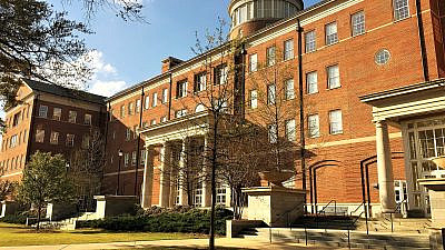 The Zell B. Miller Learning Center at the University of Georgia. Credit: Wikimedia Commons.