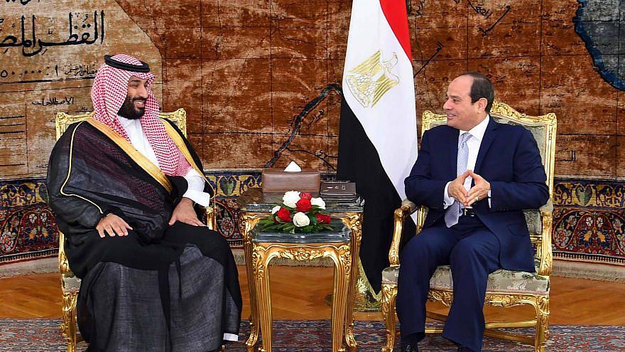 Saudi Crown Prince Mohammed bin Salman and Egyptian President Abdel Fattah el-Sisi in November 2018. Source: Spokesman of the Egyptian Presidency/Facebook.