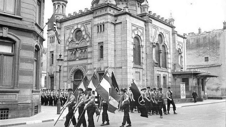 A Nazi parade by the synagogue in Luxembourg in 1941, which was destroyed in 1943. Credit: Wikipedia.