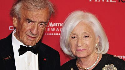 Elie and Marion Wiesel at the 2012 Time 100 gala, April 24, 2012. Credit: David Shankbone via Wikimedia Commons.