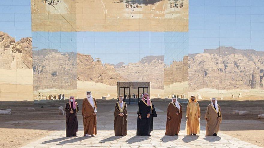 Arab Gulf leaders pose together following the restoration of ties between Qatar and Saudi Arabia. Source: Twitter.