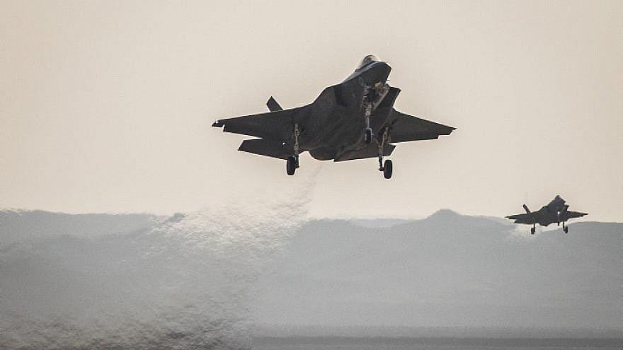 """The """"Adir"""" (F-35I) fighter jet during the """"Blue Flag,"""" an international aerial training exercise at the Ovda air force base, Southern Israel, Nov. 11, 2019. Photo by Yonatan Sindel/Flash90."""