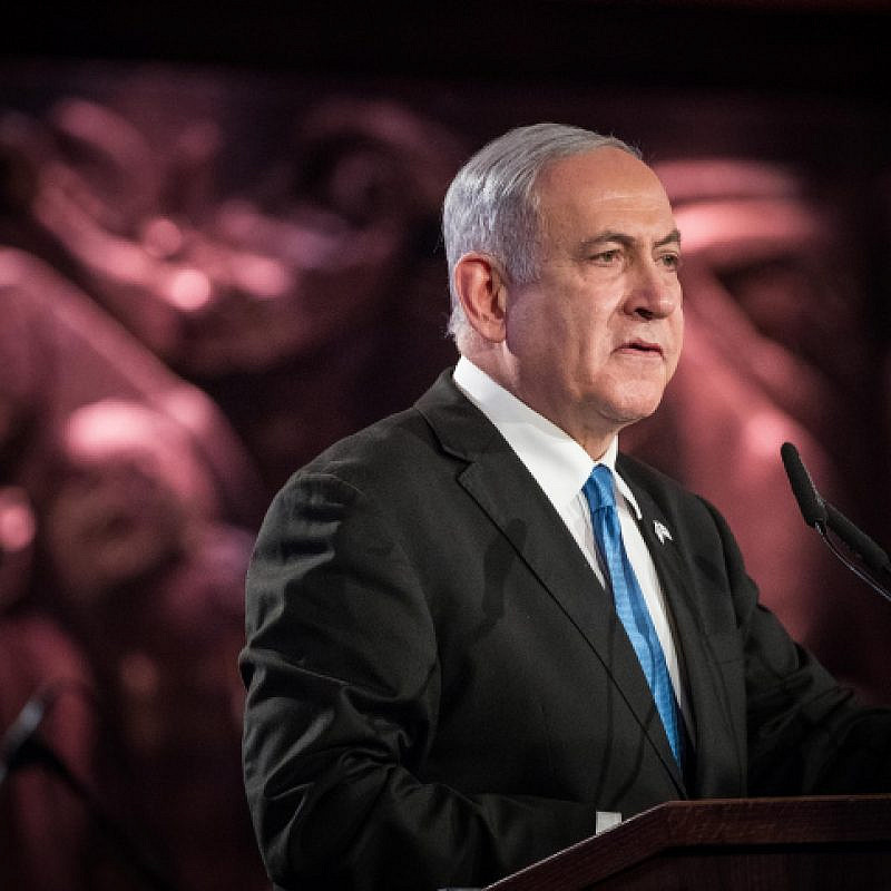 Israeli Prime Minister Benjamin Netanyahu speaks during the Fifth World Holocaust Forum at the Yad Vashem Holocaust memorial museum in Jerusalem, Israel, Jan. 23, 2020. Photo by Yonatan Sindel/Flash90.