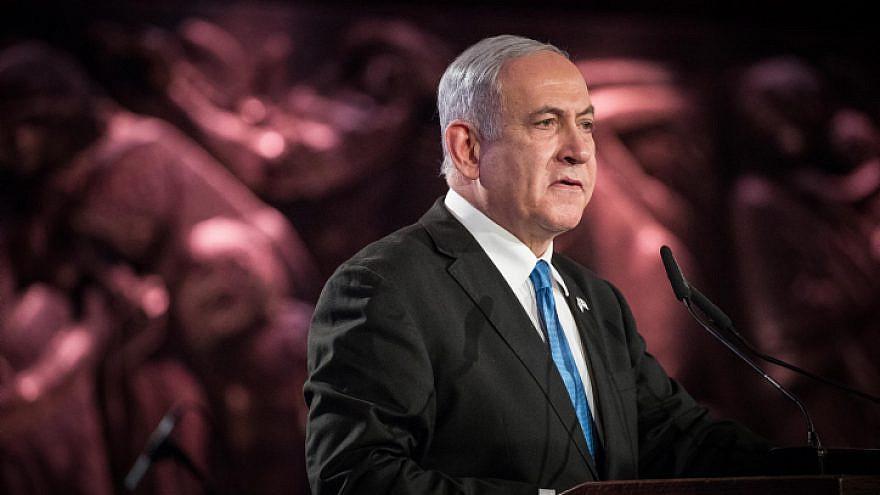 Israeli Prime Minister Benjamin Netanyahu speaks during the Fifth World Holocaust Forum at the Yad Vashem Holocaust memorial museum in Jerusalem on Jan. 23, 2020. Photo by Yonatan Sindel/Flash90.