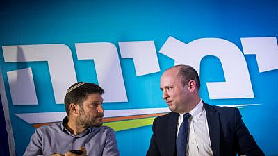 Naftali Bennett, Ayelet Shaked and Bezalel Smotrich of the right-wing Yamina alliance hold a press conference in Jerusalem on May 14, 2020. Photo by Yonatan Sindel/Flash90.