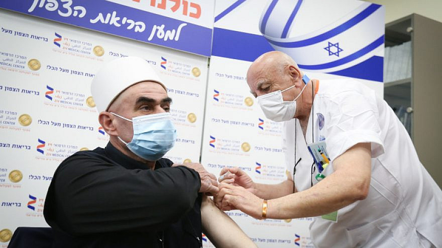 Heads of different religious communities in Israel get a COVID-19 vaccine at the Ziv Hospital in Tzfat, Dec. 24, 2020. Photo by David Cohen/Flash90.