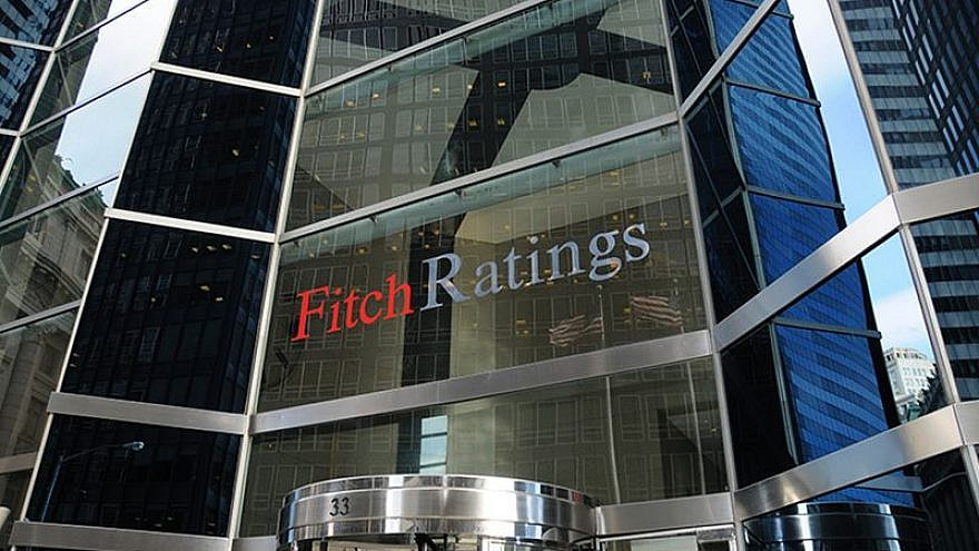 Fitch Ratings agency building, Feb. 1, 2019. Credit: Wikimedia Commons.