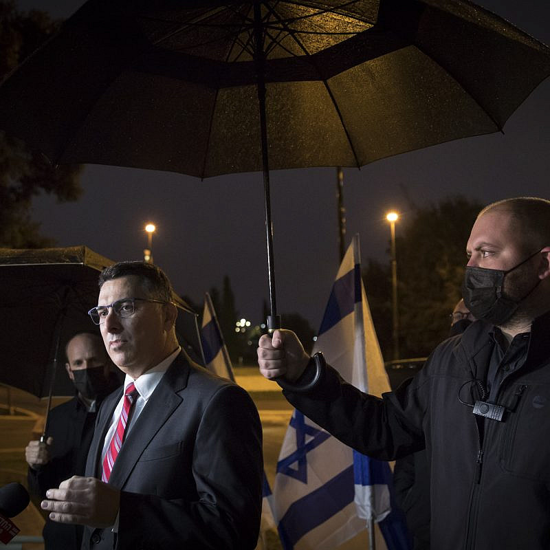 Gideon Sa'ar gives a press conference outside the Ministry of Finance in Jerusalem, meeting at the protest tent of several Israeli hospital directors who are demanding equal budgeting from the ministry, Jan. 19, 2021. Photo by Olivier Fitoussi/Flash90.