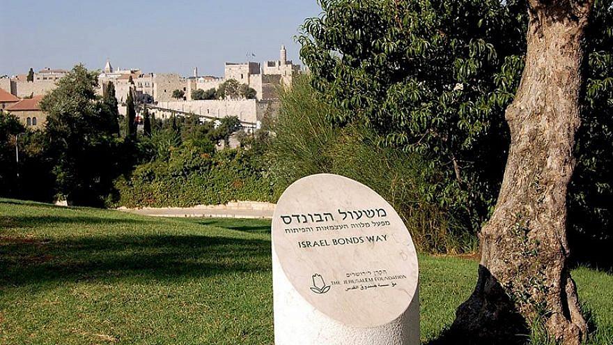 Israel Bonds Way in the gardens of Jerusalem's King David Hotel. Credit: Development Corporation for Israel/Israel Bonds.