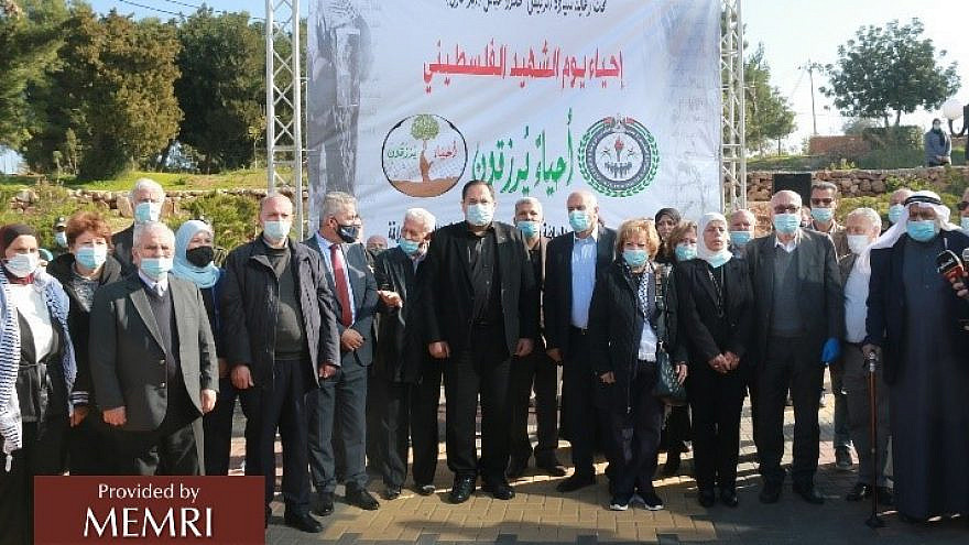 """Palestinian officials attend the opening ceremony for the """"Living and Surviving"""" tree-planting program in Ramallah on Jan. 6, 2021. (MEMRI)"""