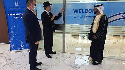 Helping affix a mezuzah at the Israel Diamond Exchange in Dubai's Multi Commodities Centre (DMCC) are (from left): Alex Peterfreund, co-founder and cantor of the Jewish Council of the Emirates (JCE); Rabbi Dr. Elie Abadie, senior rabbi of the JCE; and Ahmed Bin Sulayem, executive chairman of the DMCC, Jan. 28, 2021.