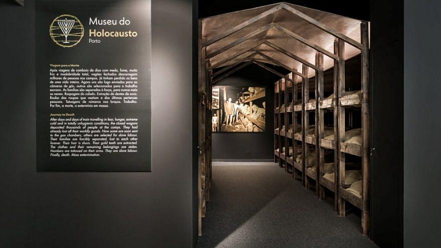 The new Holocaust museum in Oporto, Portugal. Credit: Courtesy.
