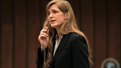 Samantha Power. Photo by Eric Bridiers.
