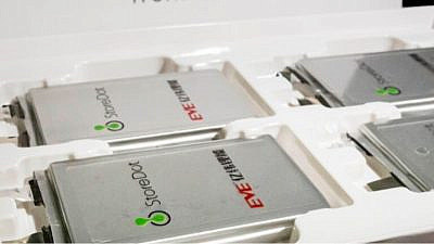 Israeli startup StoreDot's Fast-charge battery. Photo: Courtesy of StoreDot.